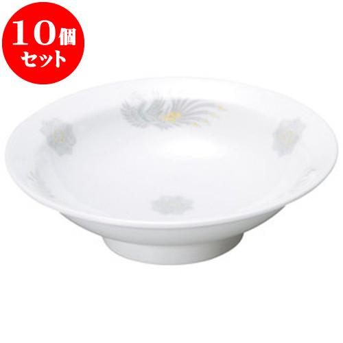 10個セット 中華オープン 北京 6.0丸高台皿 [ 18.7 x 5.5cm ] 料亭 旅館 和食器 飲食店 業務用