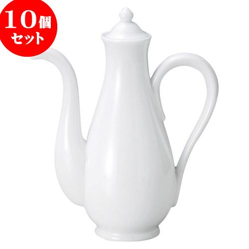 10個セット 中華オープン ウルトラホワイト中華(強化) 老酒土瓶 [ 7 x 18cm ・ 360cc ] 料亭 旅館 和食器 飲食店 業務用