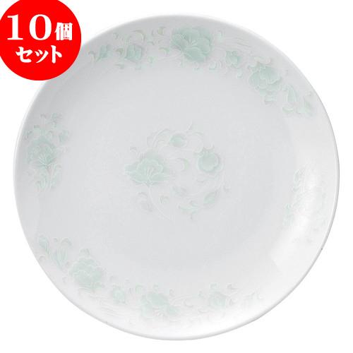 10個セット 中華オープン 夢彩華 7 1/2吋丸皿 [ 18.9 x 2cm ] 料亭 旅館 和食器 飲食店 業務用