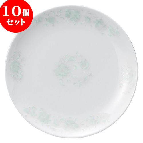 10個セット 中華オープン 夢彩華 8吋丸皿 [ 20.7 x 2cm ] 料亭 旅館 和食器 飲食店 業務用