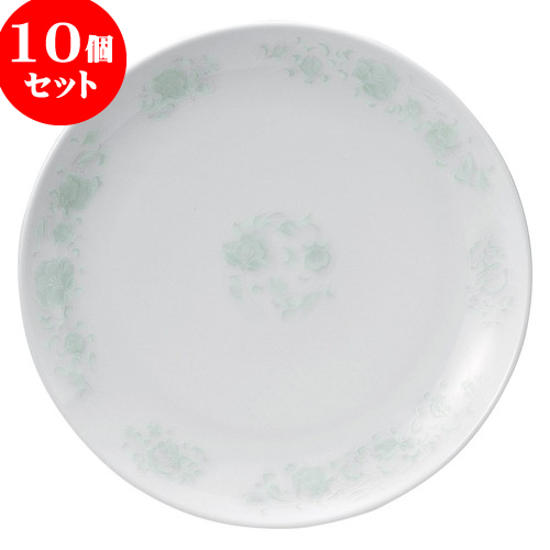 10個セット 中華オープン 夢彩華 10吋丸皿 [ 25.7 x 2.5cm ] 料亭 旅館 和食器 飲食店 業務用