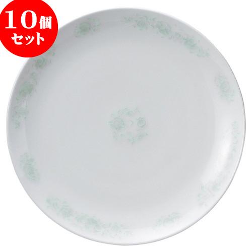10個セット 中華オープン 夢彩華 14吋丸皿 [ 35 x 3.5cm ] 料亭 旅館 和食器 飲食店 業務用