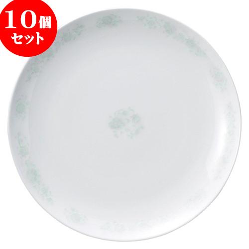 10個セット 中華オープン 夢彩華 16吋丸皿 [ 40.3 x 4cm ] 料亭 旅館 和食器 飲食店 業務用