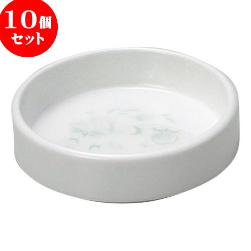 10個セット 中華オープン 夢彩華 灰皿 [ 10.5 x 3cm ] 料亭 旅館 和食器 飲食店 業務用