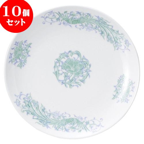 10個セット 中華オープン 翔花鳳 7 1/2吋丸皿 [ 18.9 x 2cm ] 料亭 旅館 和食器 飲食店 業務用