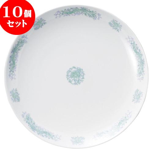 10個セット 中華オープン 翔花鳳 16吋丸皿 [ 40.3 x 4cm ] 料亭 旅館 和食器 飲食店 業務用