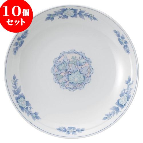 10個セット 中華オープン 三色牡丹 尺丸皿 [ 30.5 x 4.8cm ] 料亭 旅館 和食器 飲食店 業務用