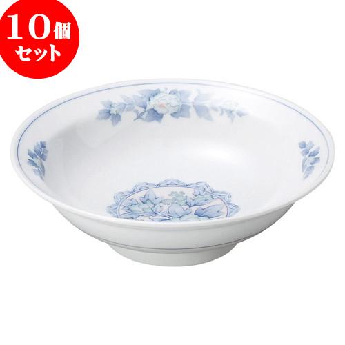 10個セット 中華オープン 三色牡丹 8.0丸高台皿 [ 24.5 x 7cm ] 料亭 旅館 和食器 飲食店 業務用