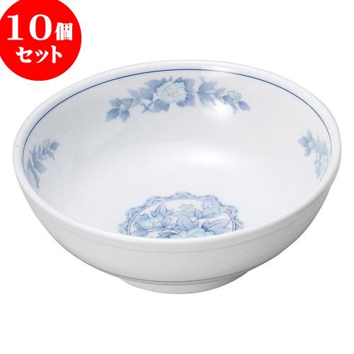 10個セット 中華オープン 三色牡丹 8.0玉丼 [ 25.5 x 10cm ] 料亭 旅館 和食器 飲食店 業務用