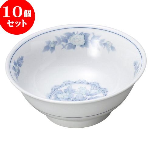 10個セット 中華オープン 三色牡丹 7.0反高台丼 [ 21.5 x 8.5cm ] 料亭 旅館 和食器 飲食店 業務用