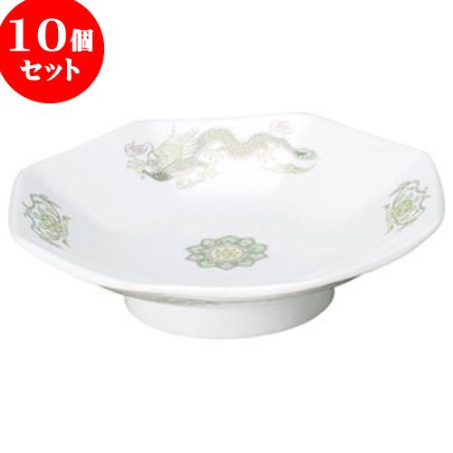 10個セット 中華オープン 緑鳳龍 八角皿 [ 18.5 x 4.8cm ] 料亭 旅館 和食器 飲食店 業務用