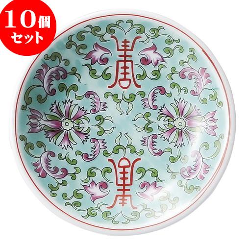 10個セット 中華オープン 緑彩宝華 3.0皿 [ 10 x 2cm ] 料亭 旅館 和食器 飲食店 業務用