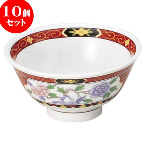 10個セット 中華オープン 紅花祥 スープ碗 [ 11.5 x 5.7cm ・ 240cc ] 料亭 旅館 和食器 飲食店 業務用