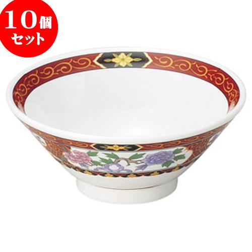 10個セット 中華オープン 紅花祥 ライス丼 [ 15 x 6.3cm ] 料亭 旅館 和食器 飲食店 業務用
