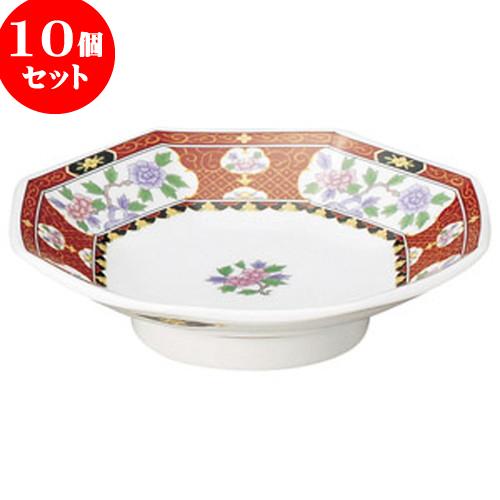 10個セット 中華オープン 紅花祥 八角皿 [ 18.5 x 4.8cm ] 料亭 旅館 和食器 飲食店 業務用
