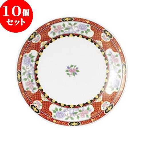 10個セット 中華オープン 紅花祥 9.0皿 [ 28 x 3.8cm ] 料亭 旅館 和食器 飲食店 業務用