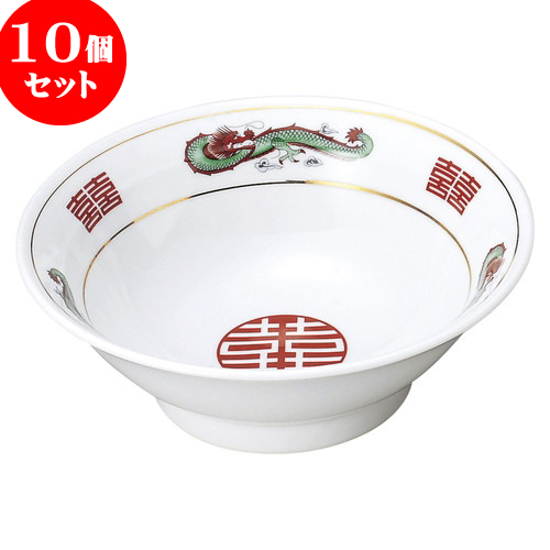 10個セット 中華オープン 青三竜 7寸高台丼 [ 21.3 x 7.6cm ・ 1,400cc ] 料亭 旅館 和食器 飲食店 業務用