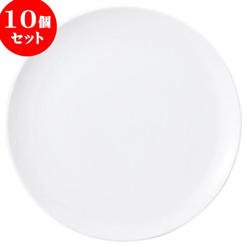 10個セット 中華オープン ニューアジアン 26cm皿(白) [ 26 x 2.8cm ] 料亭 旅館 和食器 飲食店 業務用