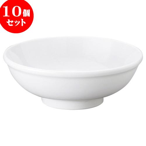 10個セット 中華オープン ニューアジアン 8寸玉高台丼(白) [ 25.2 x 9.4cm ] 料亭 旅館 和食器 飲食店 業務用
