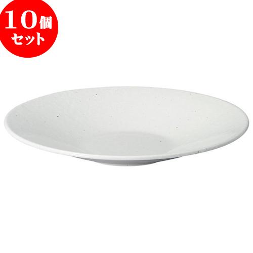 10個セット 中華オープン 白粉引 9.0深皿 [ 27.3 x 4cm ] 料亭 旅館 和食器 飲食店 業務用