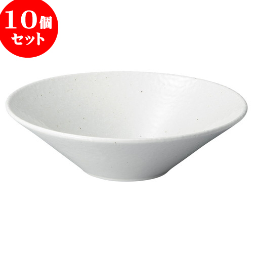 10個セット 中華オープン 白粉引 8.0浅ボール [ 24.5 x 6.8cm ] 料亭 旅館 和食器 飲食店 業務用