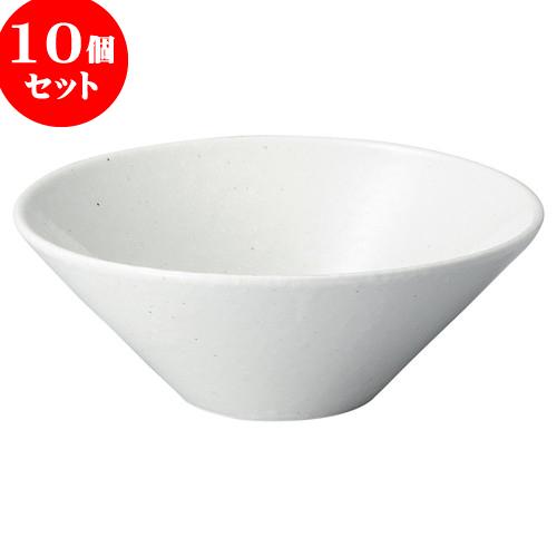 10個セット 中華オープン 白粉引 8.0ボール [ 24.1 x 9.3cm ] 料亭 旅館 和食器 飲食店 業務用