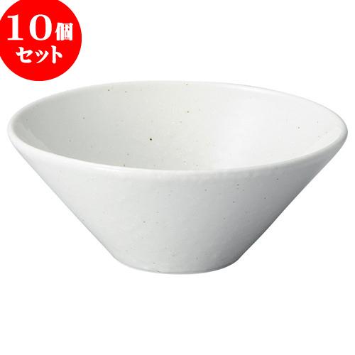 10個セット 中華オープン 白粉引 6.3ボール [ 19.5 x 8cm ] 料亭 旅館 和食器 飲食店 業務用
