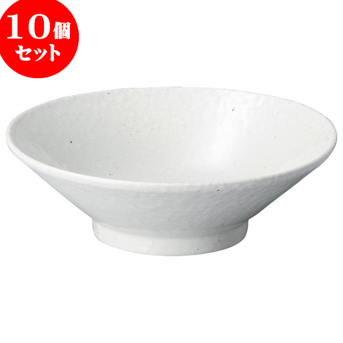 10個セット 中華オープン 白粉引 8.0高台浅丼 [ 24.3 x 7.8cm ] 料亭 旅館 和食器 飲食店 業務用