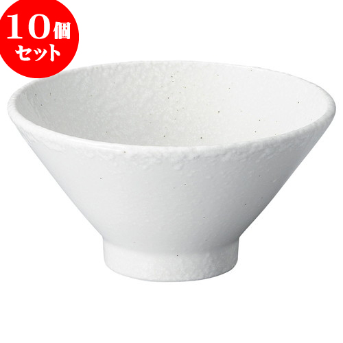 10個セット 中華オープン 白粉引 6.0高台深丼 [ 19.3 x 10.1cm ] 料亭 旅館 和食器 飲食店 業務用