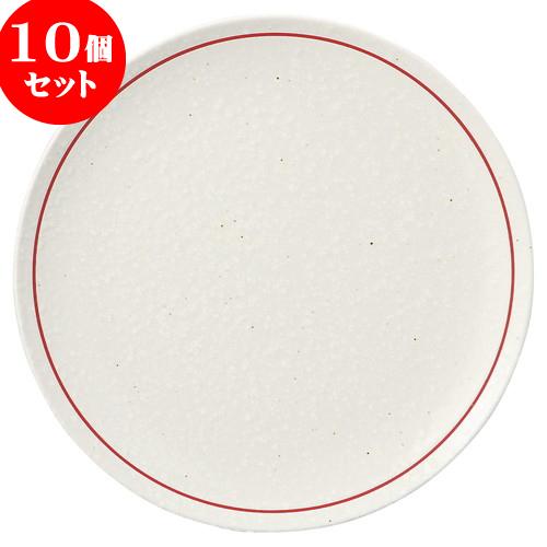 10個セット 中華オープン 白虎 10吋丸皿 [ 25.5 x 2.7cm ] 料亭 旅館 和食器 飲食店 業務用