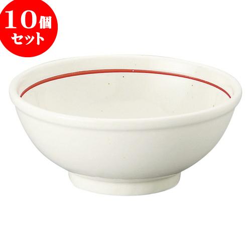 10個セット 中華オープン 白虎 5.0玉丼 [ 15.8 x 6.6cm ] 料亭 旅館 和食器 飲食店 業務用