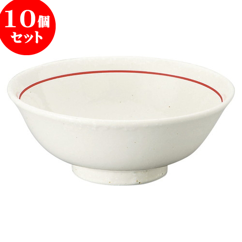 10個セット 中華オープン 白虎 6.5反高台丼 [ 19.5 x 7.7cm ] 料亭 旅館 和食器 飲食店 業務用