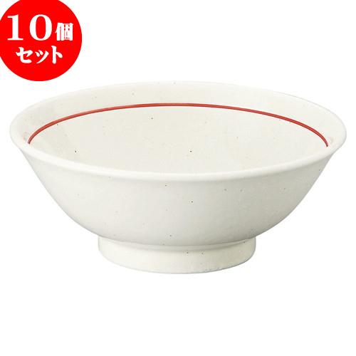 10個セット 中華オープン 白虎 7.0反高台丼 [ 21.5 x 8.6cm ] 料亭 旅館 和食器 飲食店 業務用