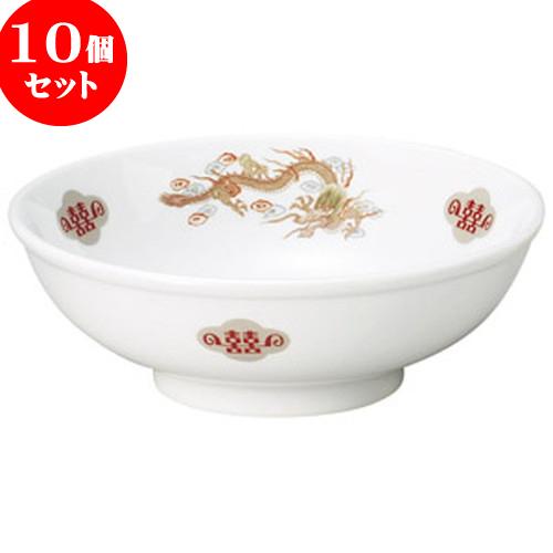 10個セット 中華オープン 金彩竜 7.0玉丼 [ 22 x 7.8cm ] 料亭 旅館 和食器 飲食店 業務用