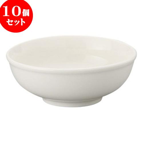 10個セット 中華オープン ナチュラルホワイト(NW) 7 1/4吋玉丼 [ 18.4 x 7cm ・ 980cc ] 料亭 旅館 和食器 飲食店 業務用