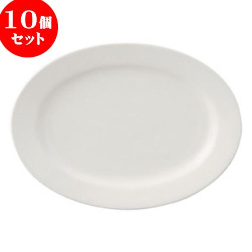 10個セット 中華オープン ナチュラルホワイト(NW) 10吋プラター [ 25.7 x 18.9 x 2.4cm ] 料亭 旅館 和食器 飲食店 業務用