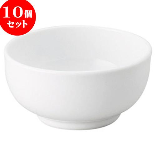 10個セット 中華オープン スーパーホワイト 3.6寸キムチ鉢 [ 11.5 x 6cm ・ 350cc ] 料亭 旅館 和食器 飲食店 業務用