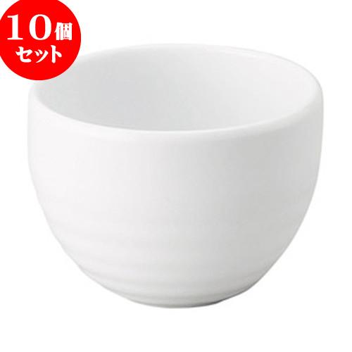 10個セット 中華オープン スーパーホワイト 新飯器 [ 10.2 x 7.5cm ・ 350cc ] 料亭 旅館 和食器 飲食店 業務用