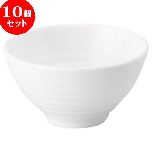 10個セット 中華オープン スーパーホワイト 多用碗 [ 13 x 7cm ・ 350cc ] 料亭 旅館 和食器 飲食店 業務用