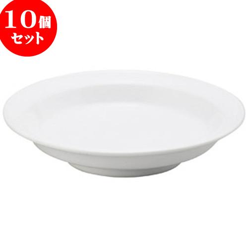 10個セット 中華オープン スーパーホワイト 6.5カブト鉢 [ 19.5 x 4cm ] 料亭 旅館 和食器 飲食店 業務用
