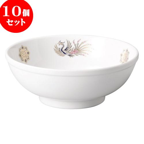10個セット 中華オープン 金彩鳳凰 8.0玉丼 [ 25.5 x 10cm ] 料亭 旅館 和食器 飲食店 業務用