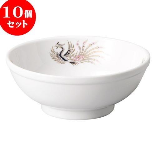 10個セット 中華オープン 金彩鳳凰 6.5玉丼 [ 20 x 7.5cm ] 料亭 旅館 和食器 飲食店 業務用