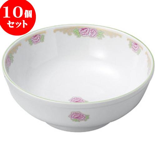 10個セット 中華オープン 金彩牡丹 8.0腰張丼 [ 25 x 9cm ] 料亭 旅館 和食器 飲食店 業務用
