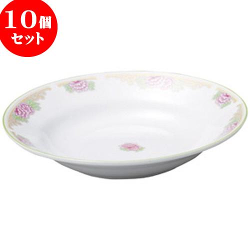 10個セット 中華オープン 金彩牡丹 9吋スープ [ 23.4 x 4.5cm ] 料亭 旅館 和食器 飲食店 業務用
