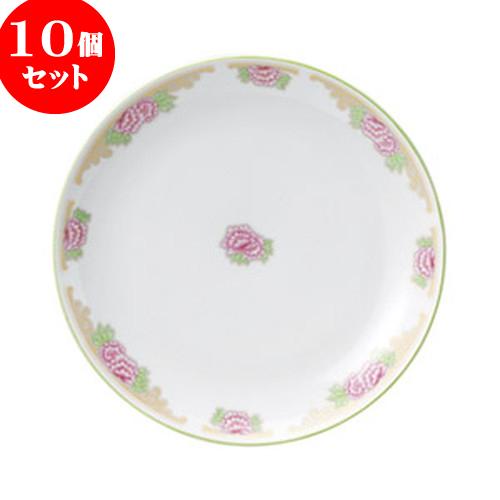 10個セット 中華オープン 金彩牡丹 9吋メタ丸皿 [ 23.9 x 2.5cm ] 料亭 旅館 和食器 飲食店 業務用