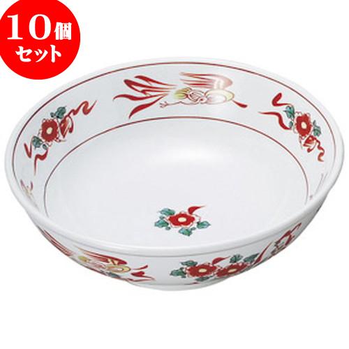 10個セット 中華オープン 花鳥 7.0腰張丼 [ 21.9 x 8cm ] 料亭 旅館 和食器 飲食店 業務用