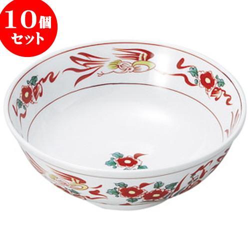 10個セット 中華オープン 花鳥 6.5腰張丼 [ 19.5 x 7.3cm ] 料亭 旅館 和食器 飲食店 業務用