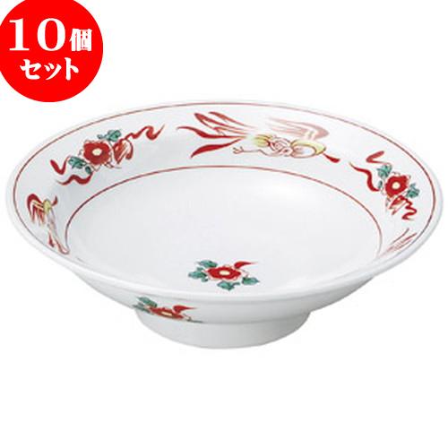 10個セット 中華オープン 花鳥 7.0丸高台皿 [ 22 x 6.5cm ] 料亭 旅館 和食器 飲食店 業務用