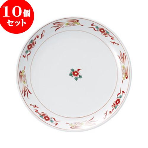 10個セット 中華オープン 花鳥 12吋メタ丸皿 [ 32 x 3.6cm ] 料亭 旅館 和食器 飲食店 業務用