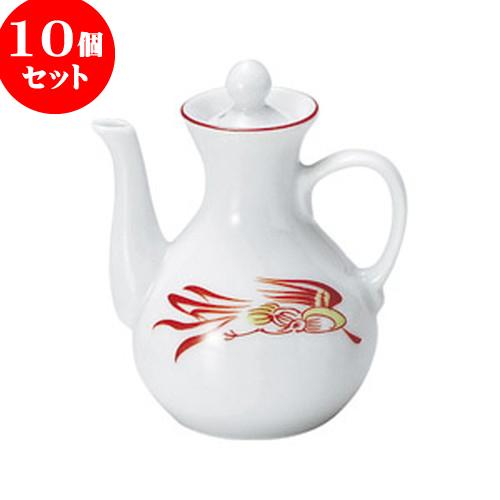 10個セット 中華オープン 花鳥 カスター [ 120cc ] 料亭 旅館 和食器 飲食店 業務用